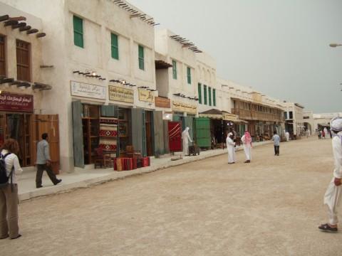 Doha souk